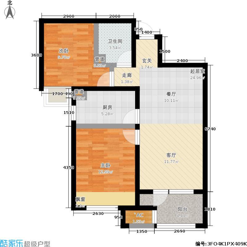 永定河孔雀城英国宫87.00㎡六期17、18、21、25、26户型2室2厅