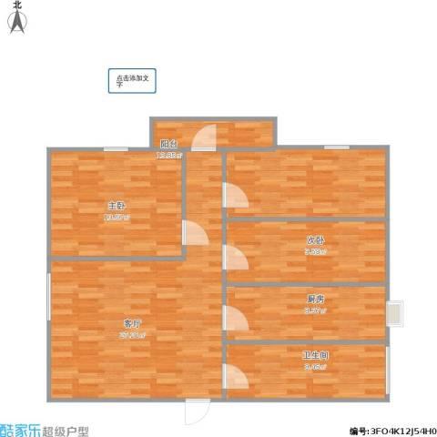 名都大厦2室1厅1卫1厨110.00㎡户型图