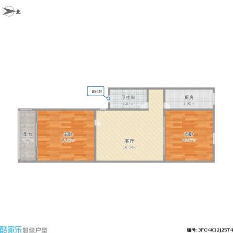 朝晖九区2室1厅1卫1厨67.00㎡户型图