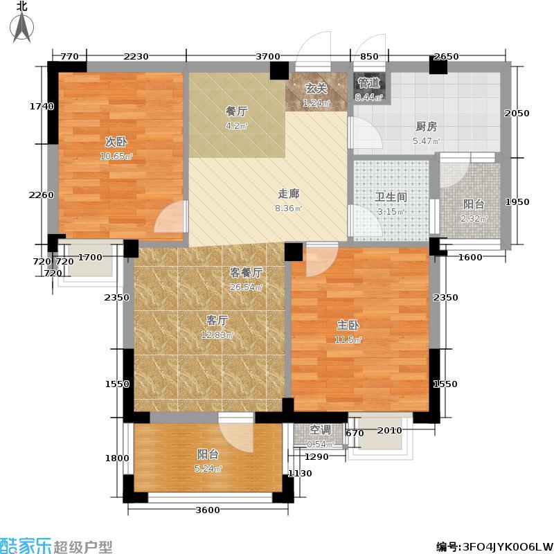 珩生领袖城84.48㎡三期丙1号楼1单元2、3号房2室户型