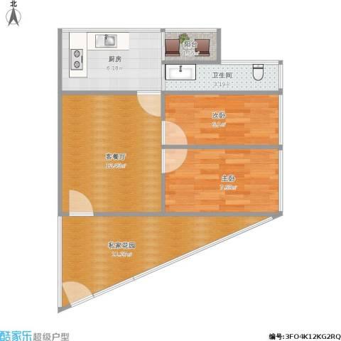 怡乐花园2室1厅1卫1厨52.11㎡户型图