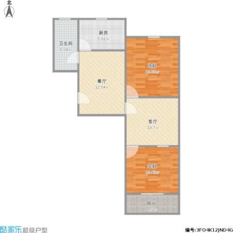 新中新村2室2厅1卫1厨84.00㎡户型图