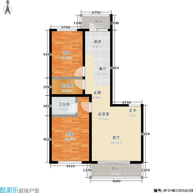 泰鑫国典5#户型2室2厅