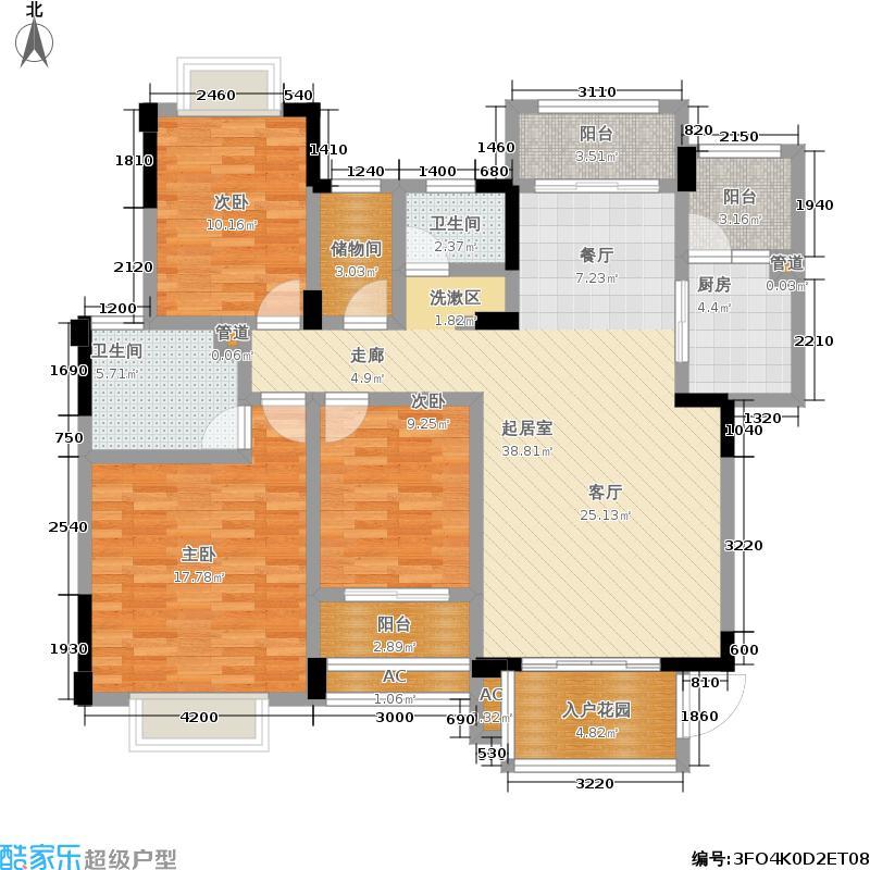 阳城心灵家园133.00㎡一期4栋、6栋标准层C1-4、C2-3户型
