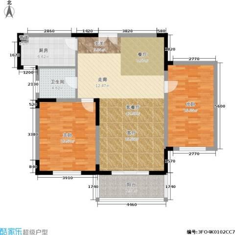 金王府2室1厅1卫1厨104.00㎡户型图