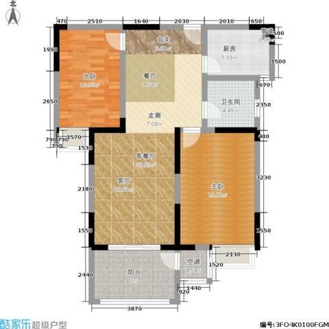 金王府2室1厅1卫1厨94.00㎡户型图