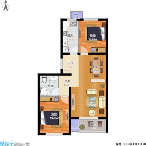 双湖锦苑2室1厅1卫1厨119.00㎡户型图