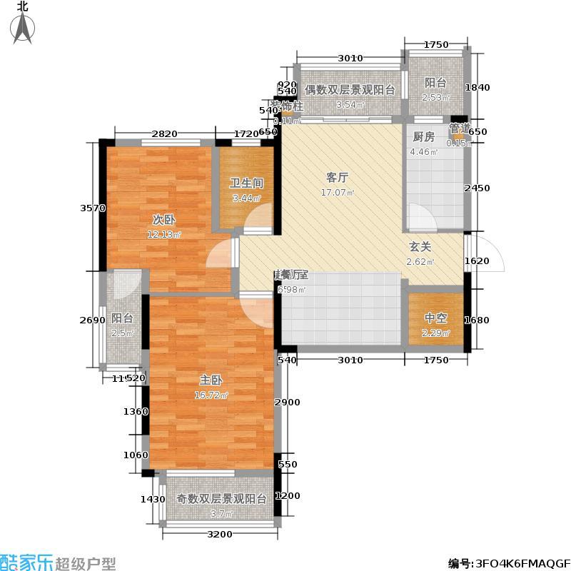 中海寰宇天下90.00㎡18、19幢边套户型2室2厅1卫