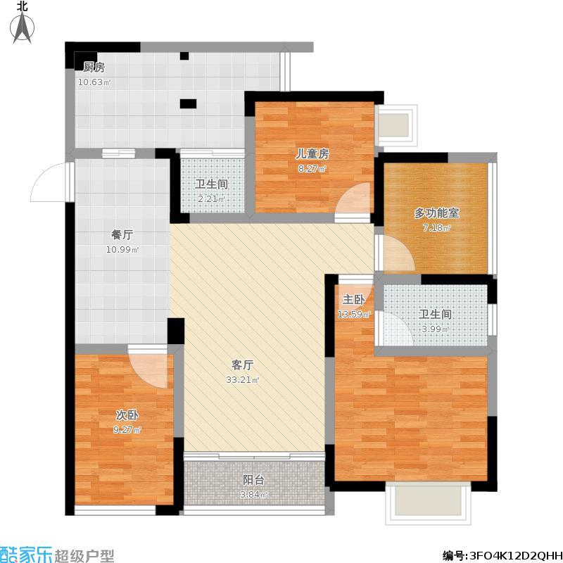 105方2D07户型4室1厅1厨2卫