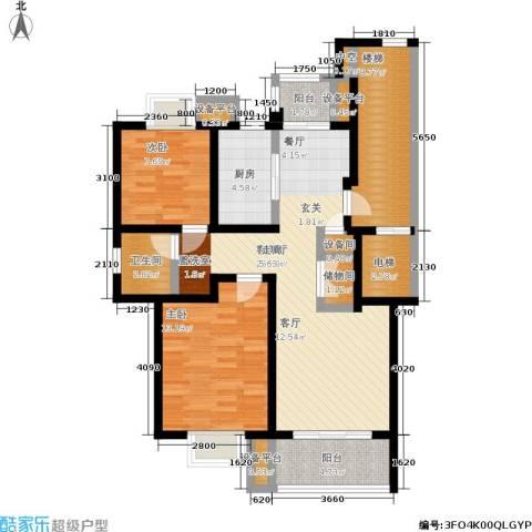 旭日雅筑2室1厅1卫1厨92.00㎡户型图