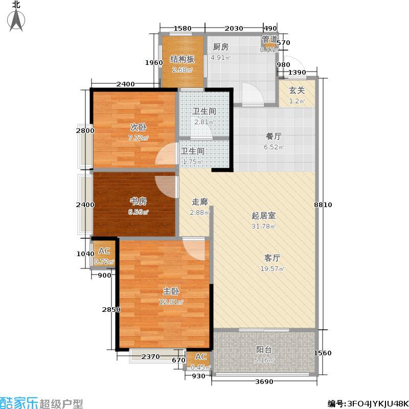 广电兰亭都荟95.00㎡2号楼1、2单面积9500m户型