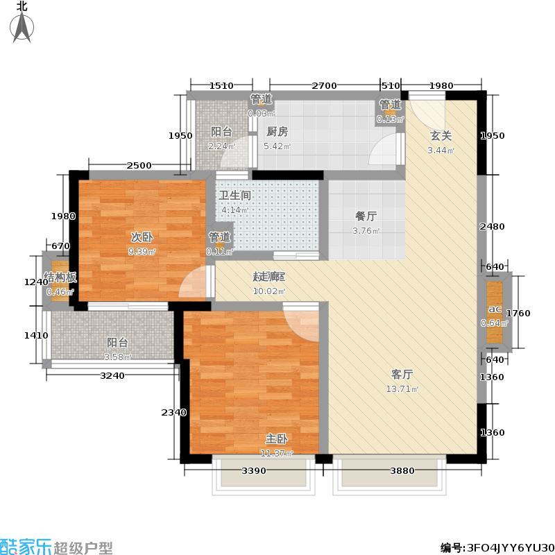 万裕龙庭水岸82.00㎡1期标准层c2户型