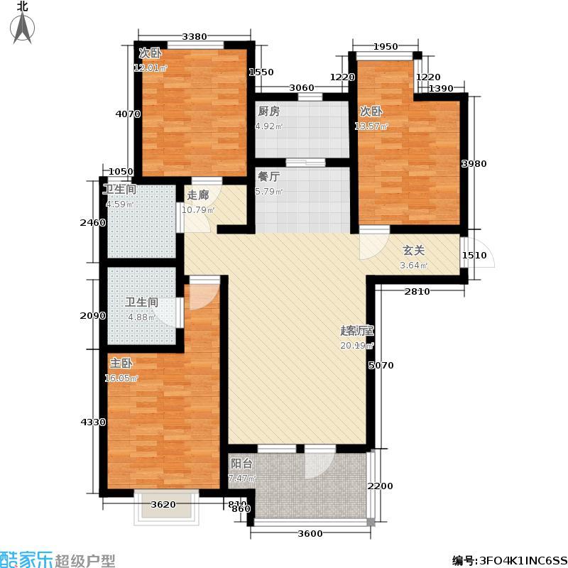 幸福城119.34㎡4#G户型3室2厅