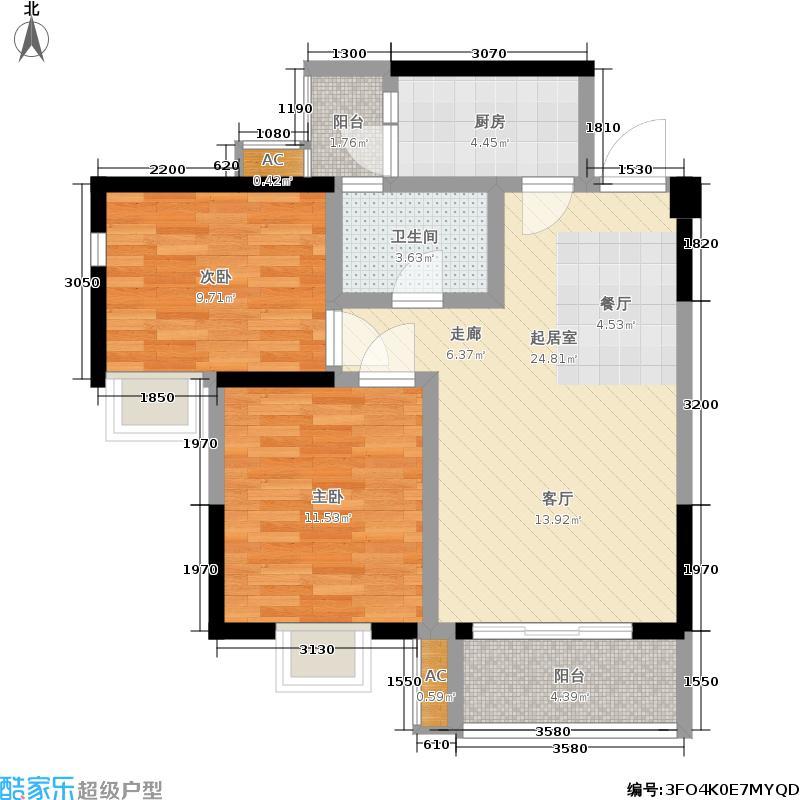 常青藤三期锦红城81.52㎡1号楼标准层C3户型