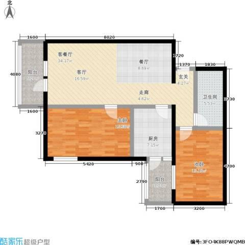 阳光新园2室1厅1卫1厨97.00㎡户型图