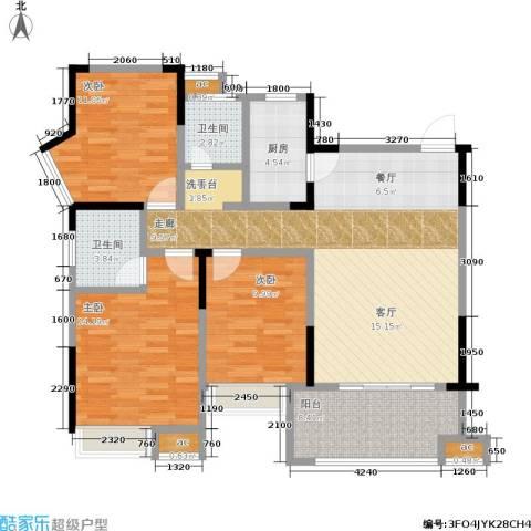 锦绣龙城八期鎏园3室1厅2卫1厨116.00㎡户型图