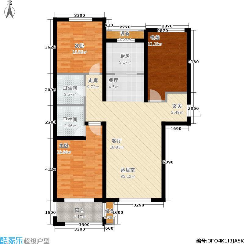 金屋秦皇半岛123.98㎡一区C2户型3室2厅