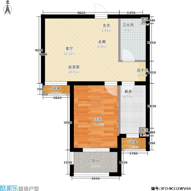 金屋秦皇半岛65.10㎡一区C户型1室1厅