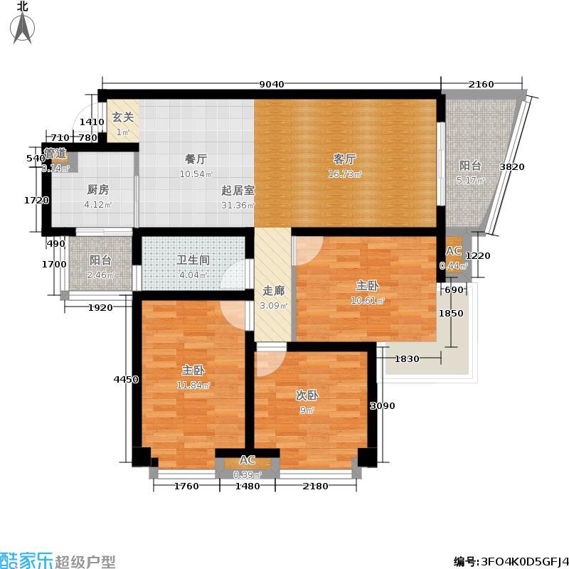 绿城尚品108.65㎡二期1号楼标准层A3户型