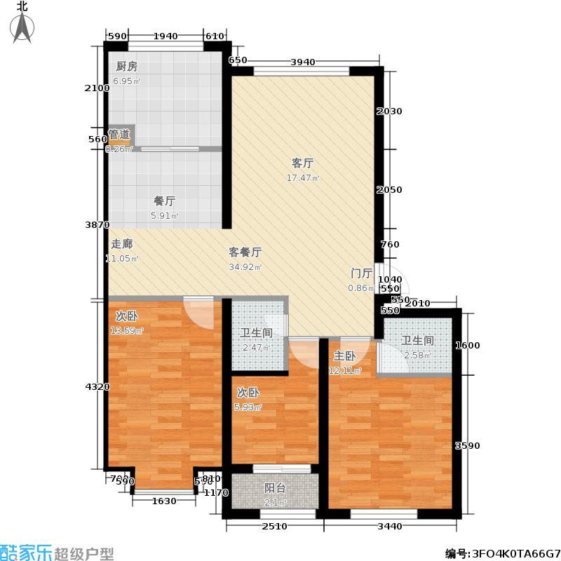 山水家园144.43㎡B1户型3室2厅