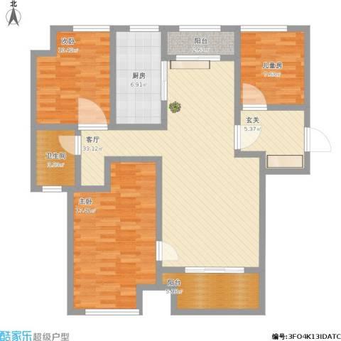 凯旋公馆3室1厅1卫1厨134.00㎡户型图