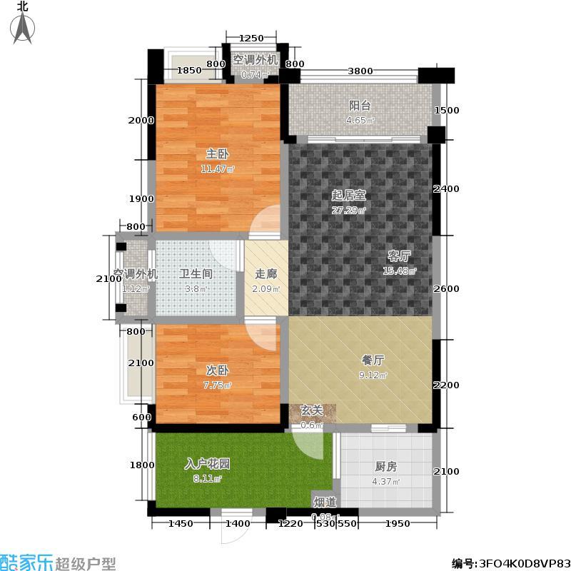 南湖国际中心87.23㎡3、4、5栋标准层B1户型