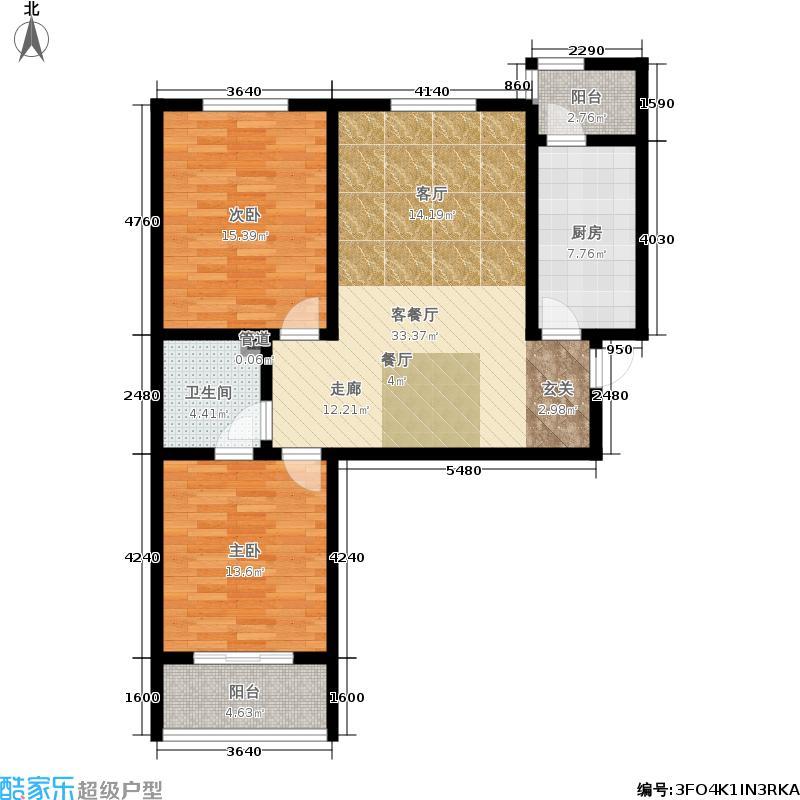 傲湖小区93.79㎡9379/M户型2室2厅