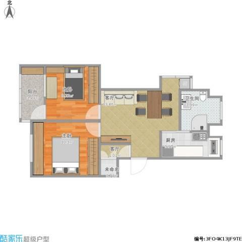 四方小区2室2厅1卫1厨62.00㎡户型图