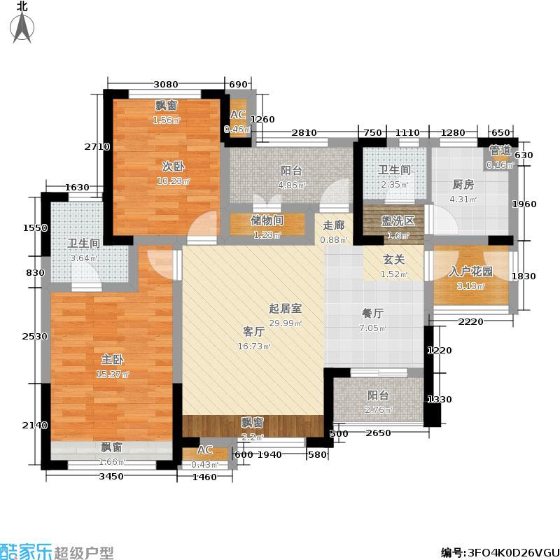 西财学府阳光98.86㎡一期41号楼标准层B2户型
