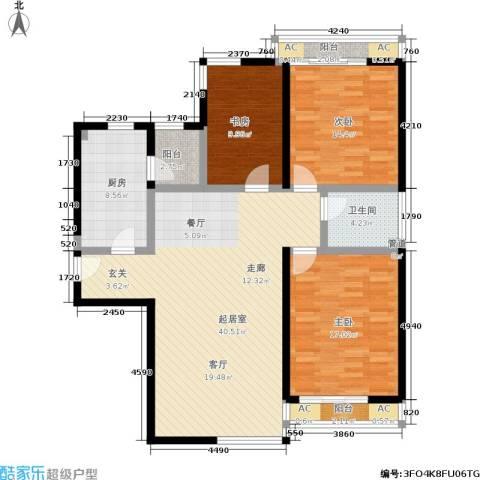 亮马新世家3室0厅1卫1厨117.00㎡户型图