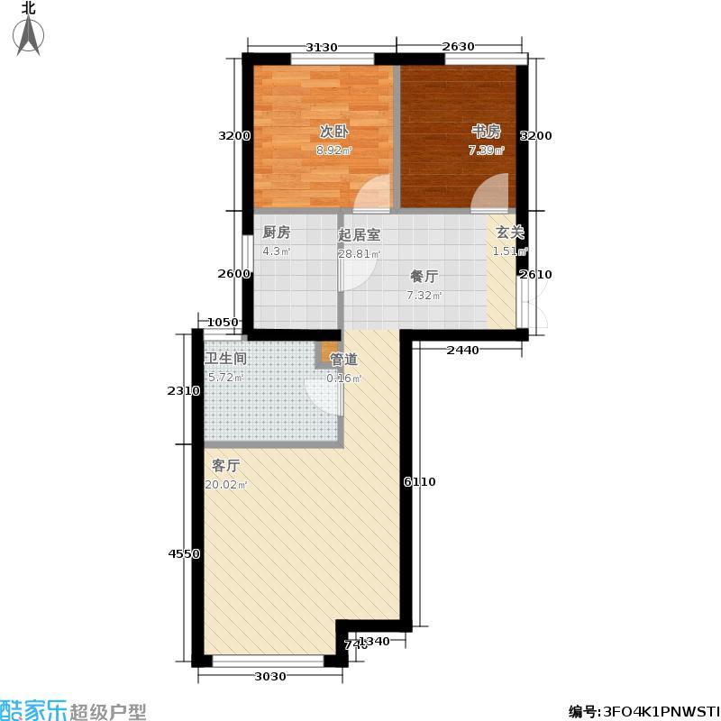 和美·紫晶花园82.15㎡B8户型2室2厅