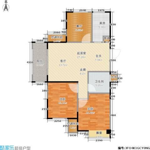 金科中心2室1厅1卫1厨90.00㎡户型图