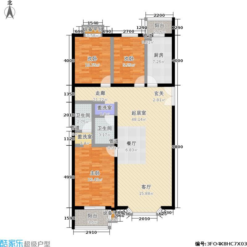 和泰园146.18㎡三室二厅二卫户型