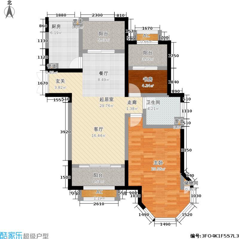 中南世纪城95.00㎡2#6#楼浪漫满屋Ⅰ户型