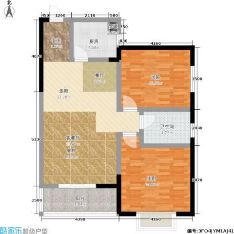滨河御园2室1厅1卫1厨87.00㎡户型图