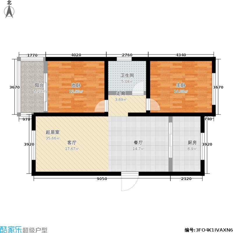 西部峰景91.51㎡1b-2-07户型2室2厅