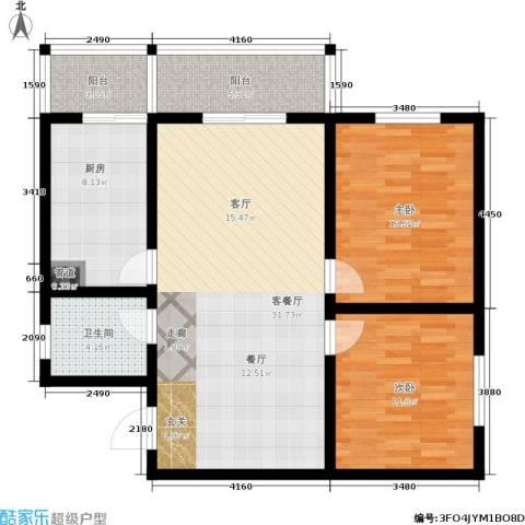滨河御园2室1厅1卫1厨88.00㎡户型图