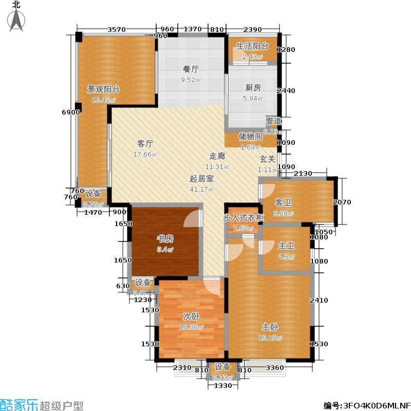 中大君悦金沙花园136.00㎡3号楼3P型户型