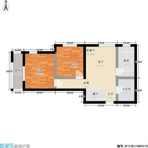 汇君城2室1厅1卫1厨75.00㎡户型图