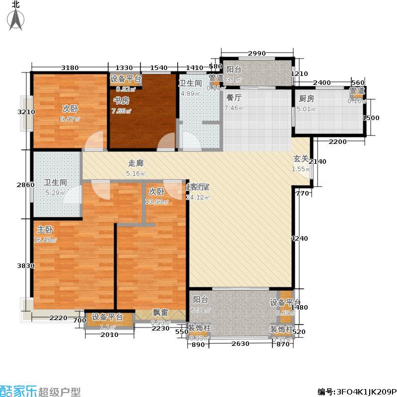 自然界142.00㎡C6户型4室2厅