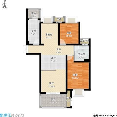 邦泰中央御城2室1厅1卫1厨116.00㎡户型图
