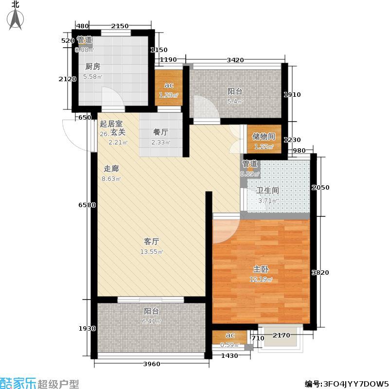 莱蒙水榭阳光75.00㎡一期3、4、10号楼标准层C户型