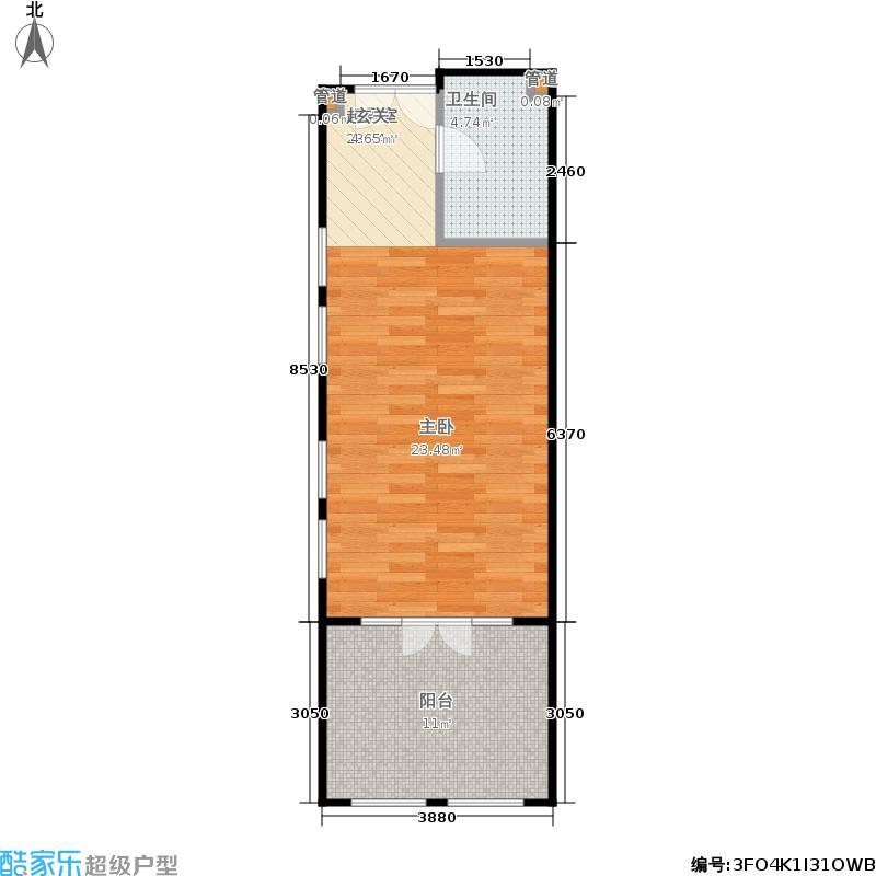 一杯澜58.40㎡二号楼公寓L1户型1室