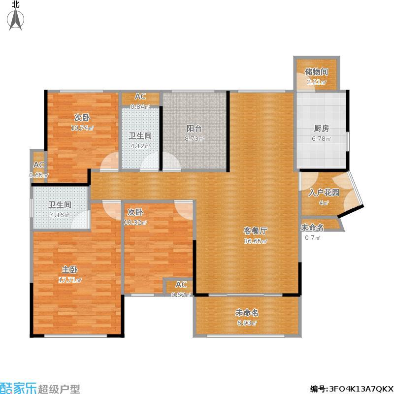 方直珑湖湾125平方户型三房两厅两卫