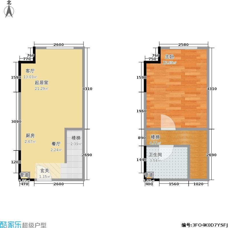 嘉年华青年城smart公寓30.00㎡一期2、3号楼LOFTS1户型