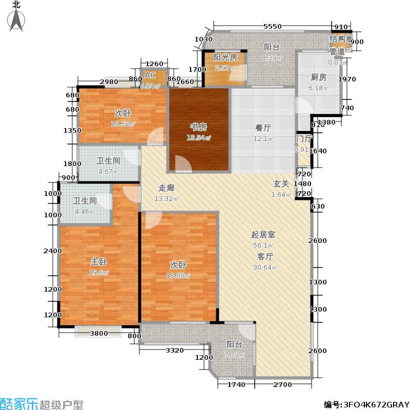 江山帝景173.00㎡1#2#3栋 4室2厅2卫户型4室2厅2卫