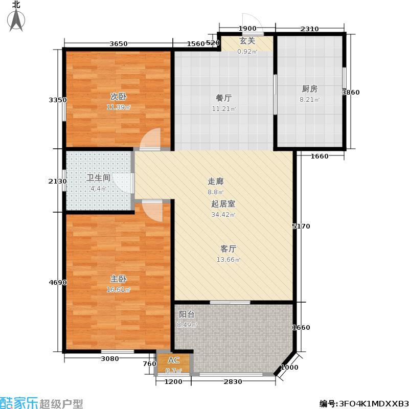 高成天鹅湖90.00㎡B户型2室2厅