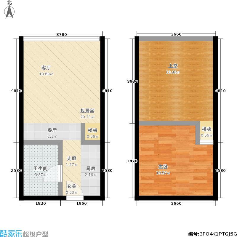 长安国际55.00㎡04户型1室1厅