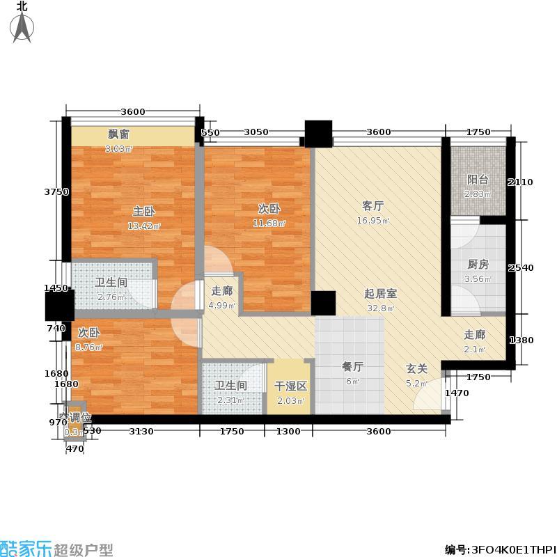 佳州星城109.00㎡3号楼标准层A5-2户型