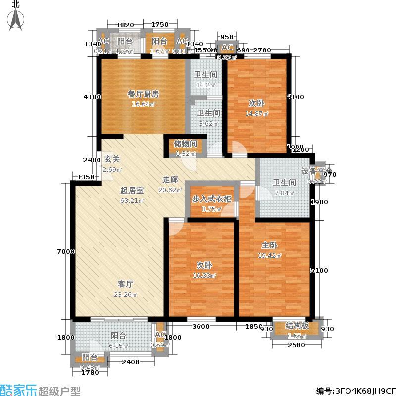 望都新地178.50㎡望都新地户型图四期C2三室二厅二卫(2/11张)户型10室